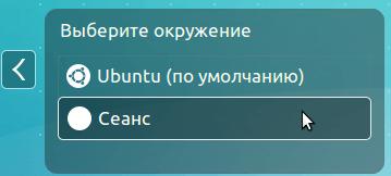 Выбор xfce