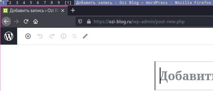 Русский язык в статусбаре dwm