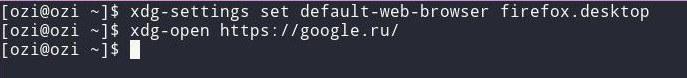 Изменить браузер для Telegram Desktop в Linux