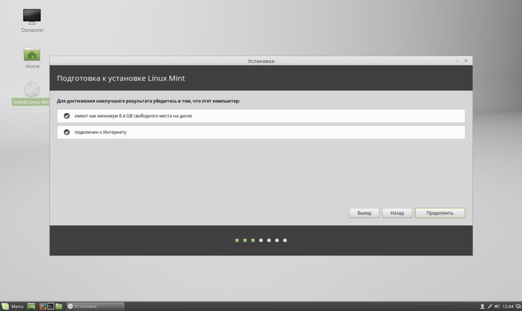 Установка Linux Mint - шаг второй