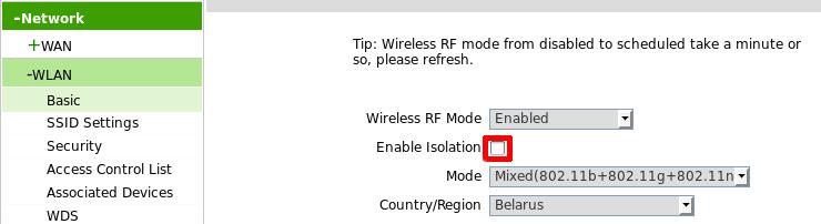 Настройка Wi-Fi в модеме Промсвязь